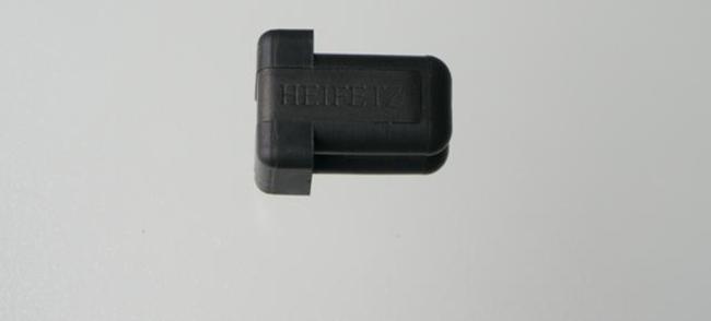 Heifetz, demper voor Vl/Vla