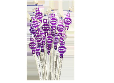 PIRASTRO Eudoxa Viola  C- snaar, sterkte:  21-1/2